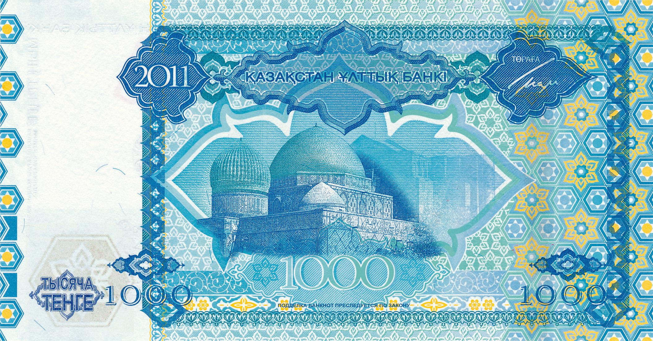 Новости налично-денежного обращения , ИЗДАТЕЛЬСТВО КОНСАЛТБАНКИР