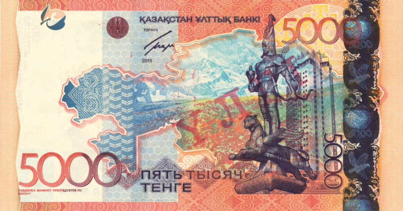 Курс обмена валют (доллар